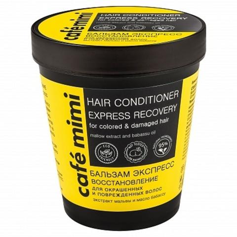 Cafe mimi Бальзам Экспресс Восстановление для окрашенных и поврежденных волос (стакан) 220мл
