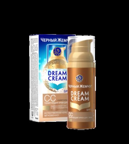 BLACK PEARL Cream serum Moisturizing concentrate face