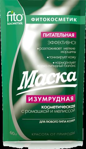 Фитокосметик Маска косметическая