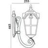 Светильник садово-парковый, 60W 230V E27 черное золото, PL102 (Feron)