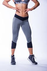 Женские капри NB High waist ¾ leggings 607 khaki