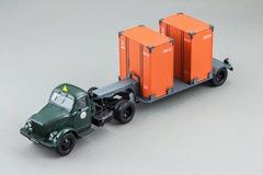 1:43 Горький 51П контейнеровоз (зеленый/серый)