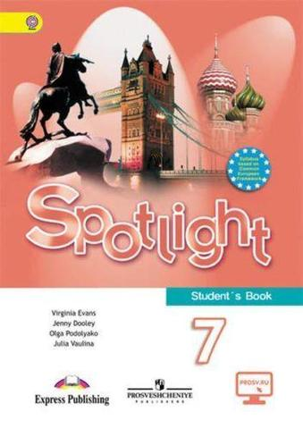 Spotlight 7 кл. Student's book. Ваулина, Дули, Подоляко. Английский в фокусе. Учебник (в комплекте с CD)