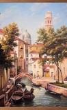 Настенный обогреватель Венеция
