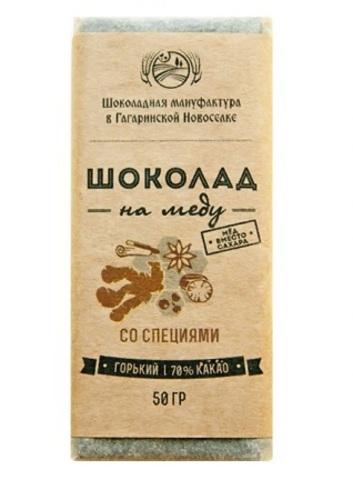Шоколад на меду со Специями 50 г.