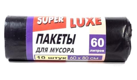 Пакеты для мусора Суперлюкс 60л 20шт. черные 60*80 9 мкм