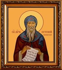 Евгений Вифинский преподобный. Икона на холсте.