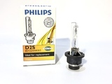 Ксеноновая лампа D2S Philips Vision 6000К, шт