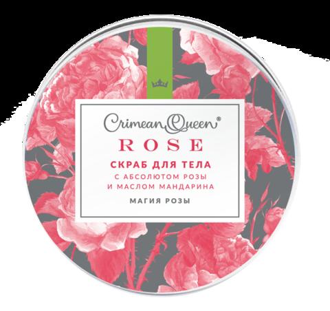 Crimean Queen Скраб для тела интенсивный Магия розы, 150г