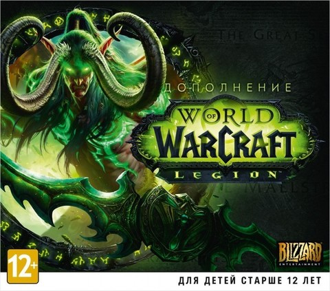 PC World of Warcraft: Legion (дополнение, Jewel, русская версия)