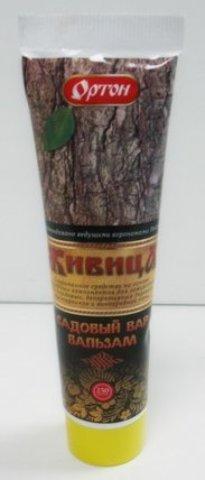 Бальзам Живица туба 250г
