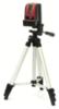 Нивелир лазерный ELITECH ЛН 5