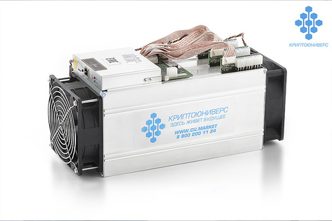 ASIC майнер Bitmain Antminer s9i 14,5 Th/s