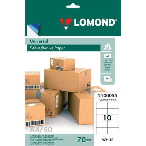 Самоклеящаяся универсальная бумага Lomond для этикеток, A4, 10 делений. (210 x 297 мм), 70 г/м2, 50 листов (2100055)