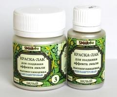 Краска-лак SMAR для создания эффекта эмали, Перламутровая. Цвет №3 Белый