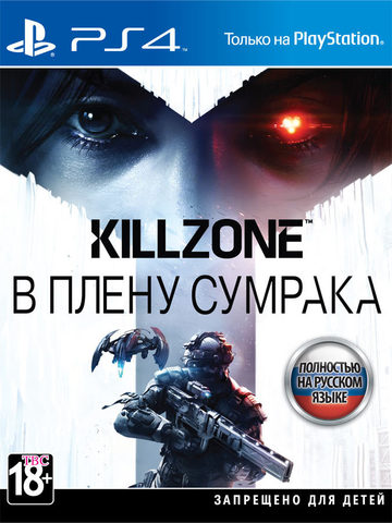 Sony PS4 Killzone: Shadow Fall (русская версия)