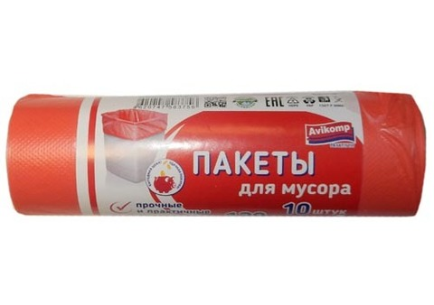 Пакеты мусорные АВИАКОМП 120л  10шт рулон