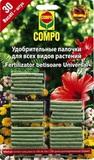 Палочки удобрительные Compo 30 шт