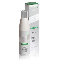 DSD De Luxe Vasogrotene gf shampoo - Шампунь Вазогротен с факторами роста №008