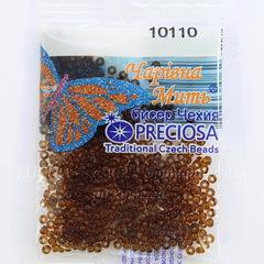 10110 Бисер 10/0 Preciosa прозрачный коричневый