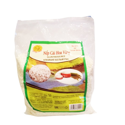 https://static-eu.insales.ru/images/products/1/4594/158446066/glutinous_rice_vietnam2.jpg