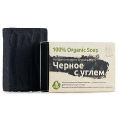 Натуральное мыло Черное с углем