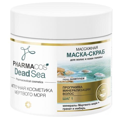 Витэкс Pharmacos Dead Sea Аптечная косметика Мертвого моря Маска-скраб массажная для волос и кожи головы 400 мл