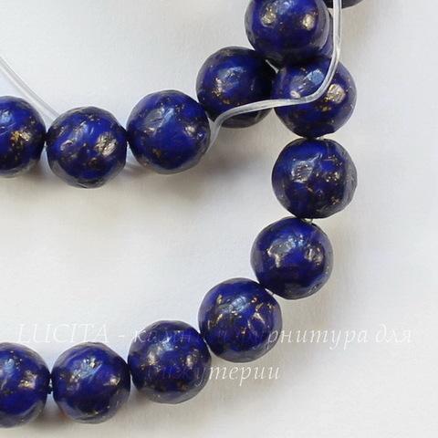 """Бусина Бирюза (тониров, прессов) """"Золотая линия"""" , шарик, цвет - темный синий, 8 мм, нить"""