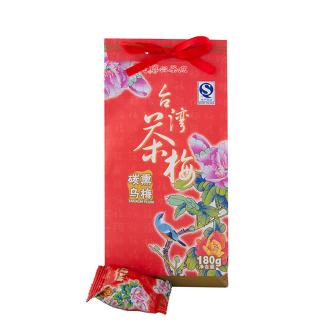https://static-eu.insales.ru/images/products/1/4597/107442677/sweets_teguan_in.jpg