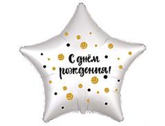 Шар С Д.Р Конфетти