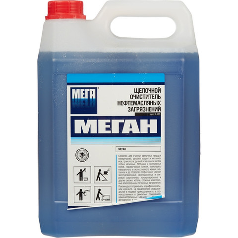 Профессиональная химия МЕГАН 5л щелоч. очист-ль нефтемасляных загрязнений