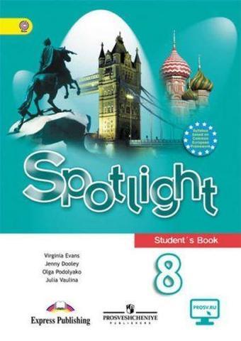 Spotlight 8 кл. Student's book. Английский в фокусе. Ваулина, Дули, Подоляко. Учебник (с CD)