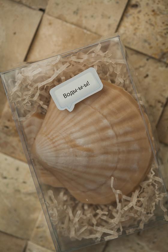 Наклейка на подарочную коробку Говорящее мыло