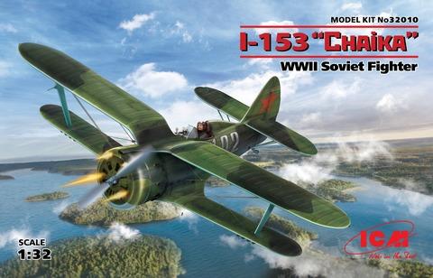 Советский истребитель-биплан И-153
