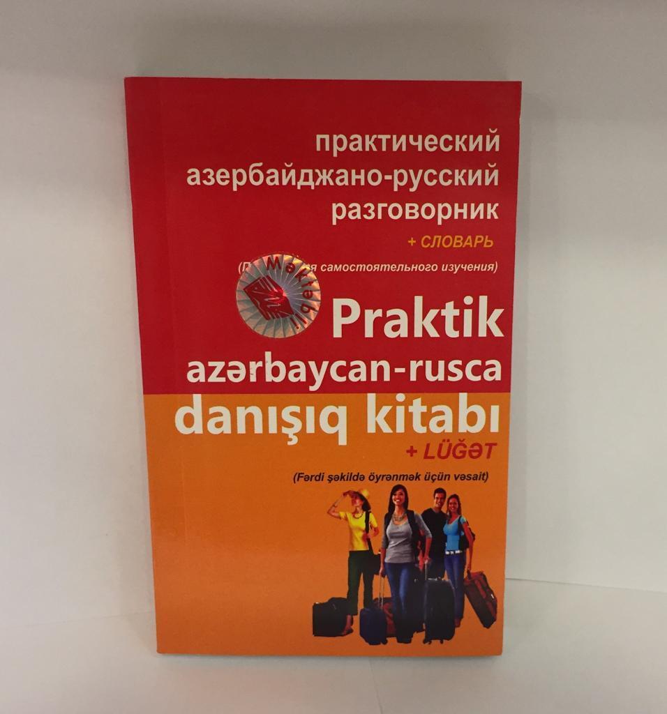 Kitab Praktik azərbaycan-rusca danışıq kitabı+lüğət |