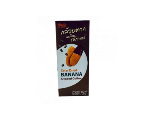 Ломтики Вяленого Банана в Кофейной Глазури