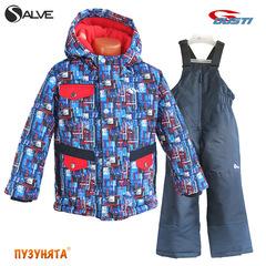 Комплект для мальчика зима Salve 5097 Red