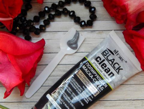 Витекс BLACK CLEAN МАСКА-скраб для лица полирующая  75мл