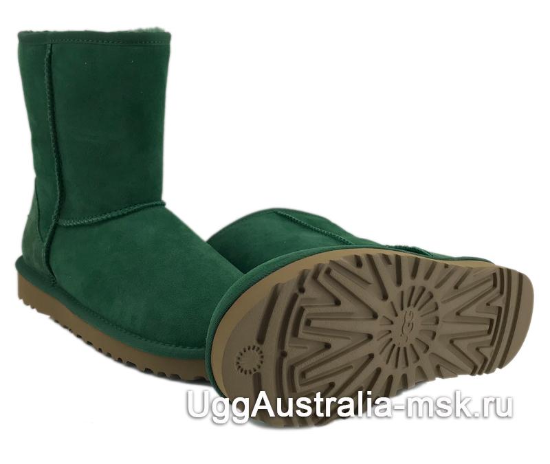 UGG Classic II Short Green