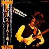 Steve Miller Band / Fly Like An Eagle (LP)