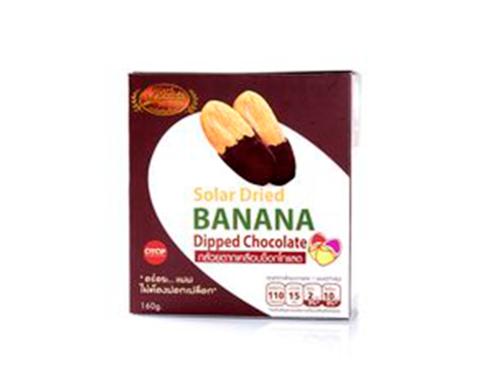 Ломтики Вяленого Банана в Тёмном Шоколаде