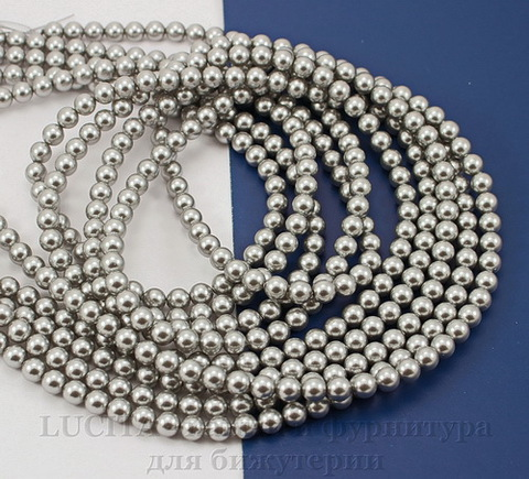 5810 Хрустальный жемчуг Сваровски Crystal Light Grey круглый 3 мм, 10 шт ()