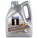 Mobil 1 Advanced Fuel Economy 0W20 Синтетическое моторное масло