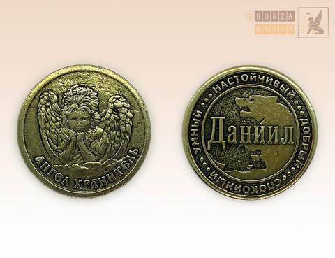 именная монета Даниил