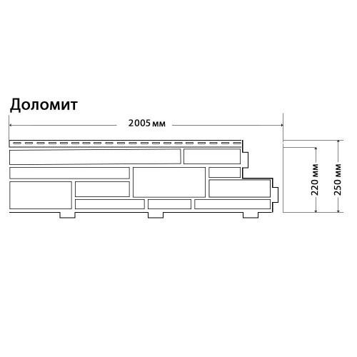 Фасадные панели (Цокольный Сайдинг) Доломит NEW Сандал