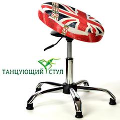 Танцующий офисный стул для руководителя ортопедический производство стульев хром для офиса