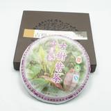 Фиолетовый пуэр в подарок вид-5