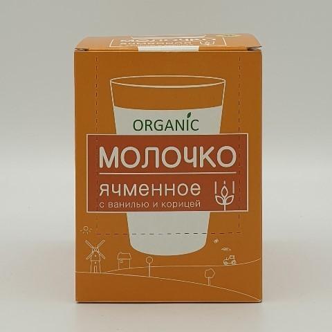 Молочко ячменное с ванилью и корицей 20 пак по 10 гр КОМПАС ЗДОРОВЬЯ, 200 гр