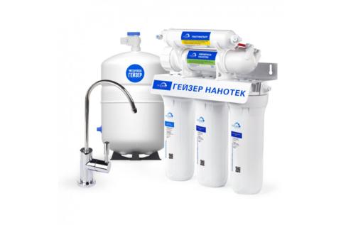 Гейзер Нанотек система очистки воды обратный осмос (бак 12л)