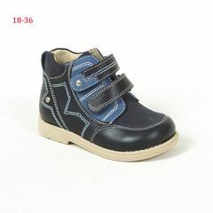 Ботинки для мальчиков для коррекции плоскостопия